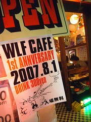 WLFカフェ1