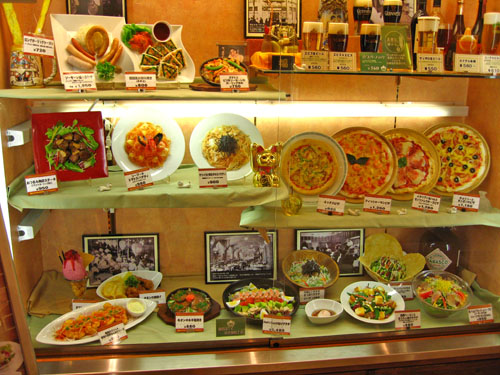 food display 3