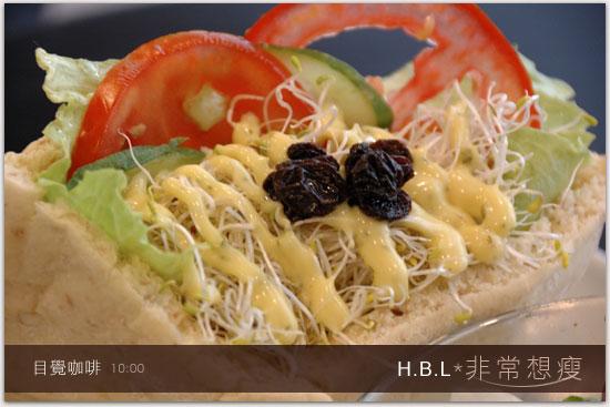 朝日朝食(高纖口袋麵包)_0025