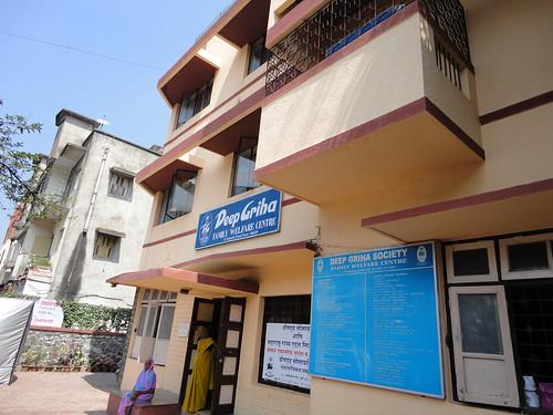 DGS Family Welfare Centre