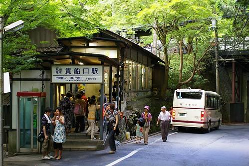 鞍馬から貴船: 奈良、時々京都