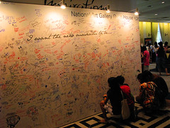 Wall of Signatures