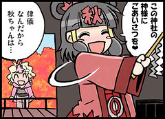 101025(1) - 《NHK 電視台 – 氣象預報》線上四格漫畫「春ちゃんの気象豆知識」第42回、登山連載中!