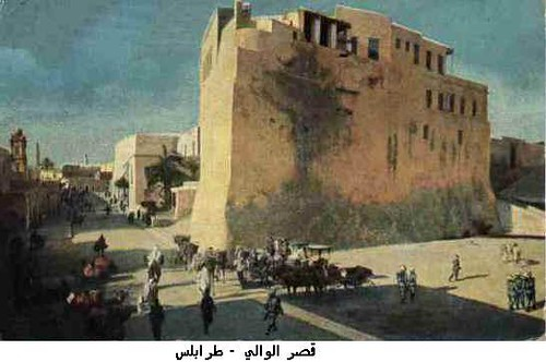 Alsaray Alhamra in Tripoli by Libda's Gallery.