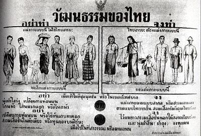 Thai_culture_poster.jpg