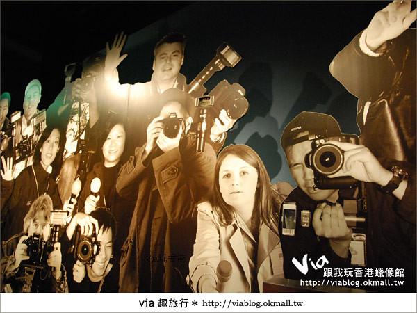 【香港自由行】香港太平山之旅~來杜莎夫人蠟像館探索吧!2