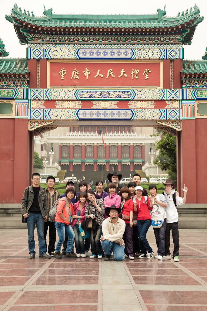 Group Photo - Trip to ChongQing ( 重庆 )