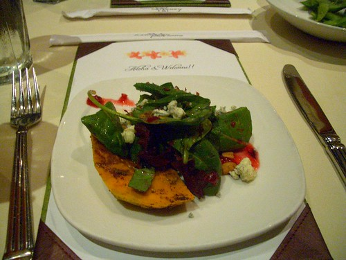 Roys squash salad