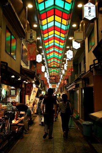 Nishiki-Ichiba, Kyoto