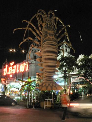 Giant K prawn.JPG