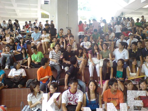 crowd NUS3