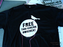 Free Thai Cinema Movement