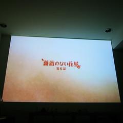 香取慎吾 画像72