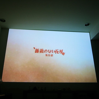 香取慎吾 画像67