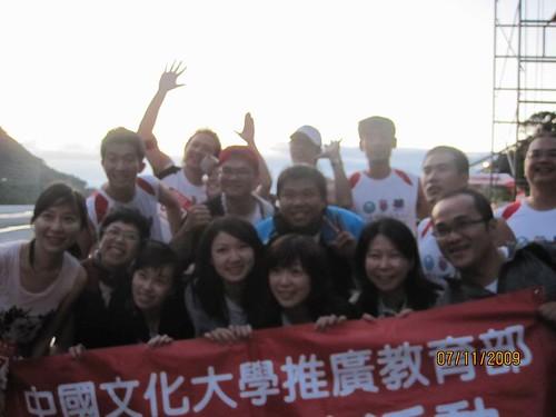 2009太魯閣馬拉松--200