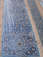 Day 3: Yazd - Jameh Mosque (entrance) (birdfarm) Tags: persian iran mosque tiles calligraphy ایران yazd arabicscript tilework farsi یزد fridaymosque jamemosque jamehmosque مسجدجامع مسجدجامعیزد persiantiles