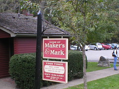 Maker's Mark Sign