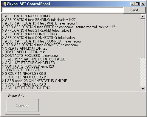 Skype API ControlPanel