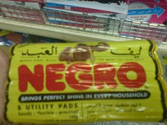 Grocery racism ?