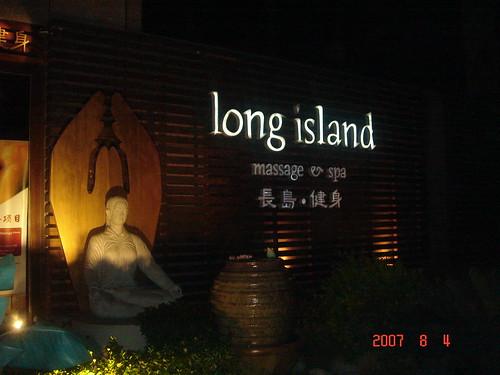 China 2007 669