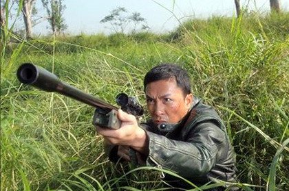 Inspector Ma - Donnie Yen