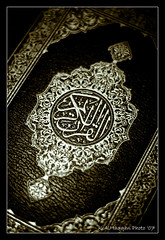 The Holy Qura'an (Khalid AlHaqqan) Tags: bw white black canon 50mm book islam holy f18 ramadan khalid ef ramadhan mohammad allah islamic quran vwc f18ii kuwson alhaqqan kvwc kuwaitvoluntaryworkcenter kuwaitvwc