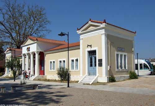 ose (ferrovie greche) stazione di olimpia - olympia station