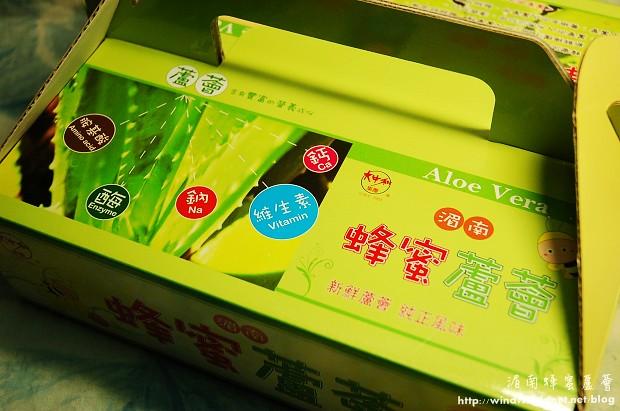 [網購]湄南蜂蜜蘆薈。超大果肉多汁甜(試吃)