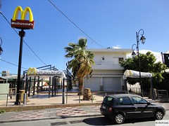 McDonald's Malia Dimokratias (Greece)