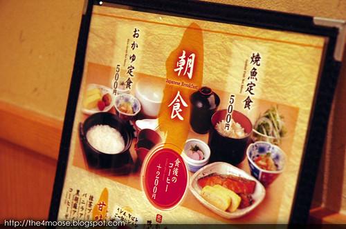 Kyoto - 旬彩和食 たちばな