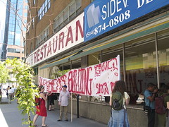Demonstration to Save BENS Deli