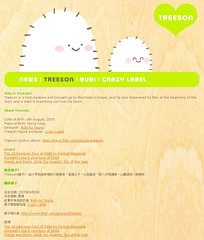 Treeson Website Updated!!! (Bubi Au Yeung) Tags: show birthday tree green art andy hongkong character bubi august location exhibition website artists figure neat venue simple wookie 2007 updated 2yearsold woodtexture characterdesign  kowloonbay 89268 crazylabel treeson sketchboard freeadmission 8august labyellow crazylabelcom born2begreen 2 copresentedbylabyellowandcrazylabel treesonexhibition  thestoryabouttreeson 1820071382007 2pmto8pm labyelloworg  milkjarcomtreeson designedbybubiauyeung happybirthdaytotreeson treesonwebsite miljkarcom