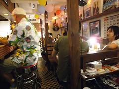 WLFカフェ2