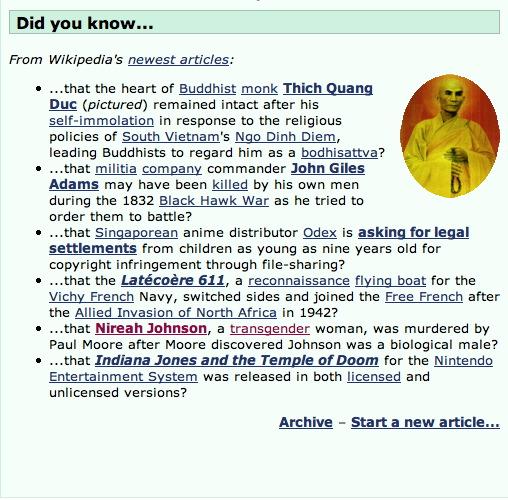 Nireah Johnson on Wikipedia