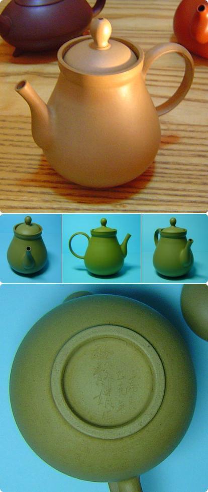 無限茶室-未命名之壺