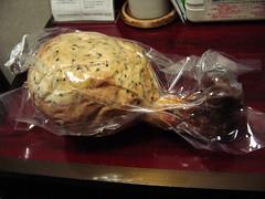 「あの肉」パッケージ