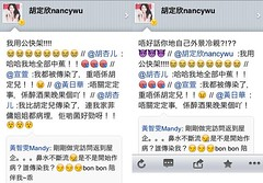 weibo_nancy1
