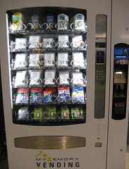 Vending Machine for Memory Cards - by Still Burning