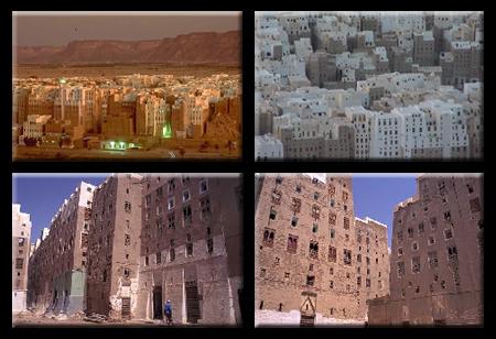City of Shiblam