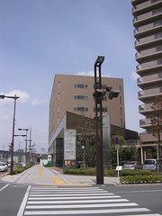 Hamamatsu Board of Education
