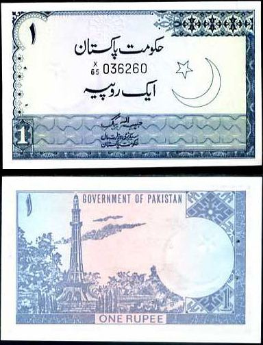 1 Rupia Pakistan 1975-81