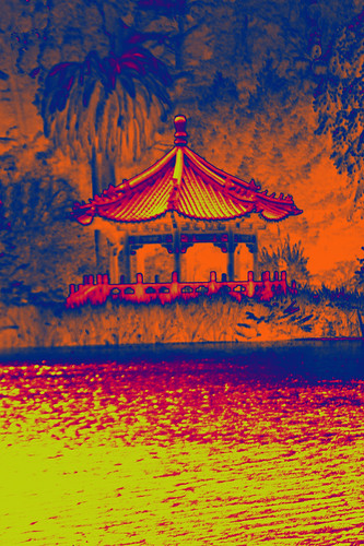 Chinese Pagoda - Golden Gate Park