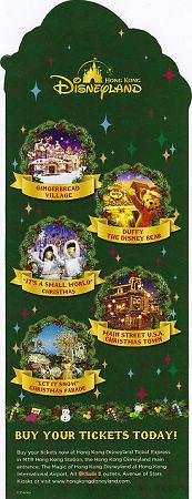 """[Hong Kong Disneyland] """"A Storybook Fantasy""""  5109783236_8663f27416"""