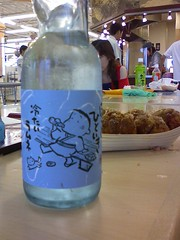 Having matsuri soda and takoyaki (at least I think thats the name) pancaky octopus balls
