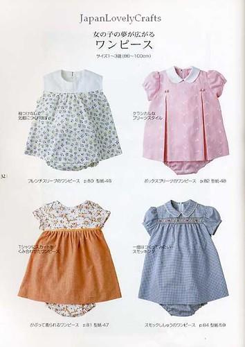 Baby Boutique featuring Designer Baby Clothes, Children's Clothing