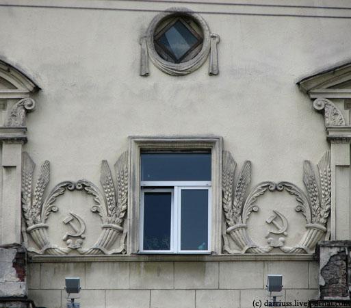 house_fragment
