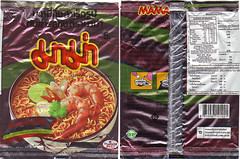 Tom Yam Packaging.