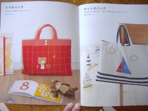 Kids Bags Book detail4