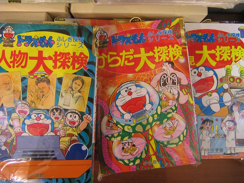 Doraemon Science communication - covers