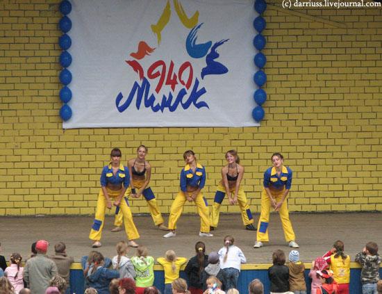 minsk_cityday_5731